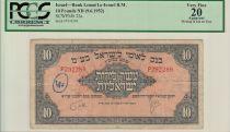 Israël 10 Pounds, Gris sur orange - 1952 - PCGS 20