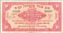 Israël 10 Pounds ND1948-51 Anglo-Palestine Bank Ltd