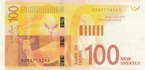 Israël 100 New Shekels, Leah Goldberg - 2017 - SUP