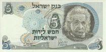 Israël 5 Lirot - A. Einstein - Réacteur atomique de Nahal Sorek - 1968