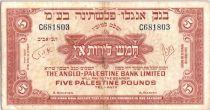 Israël 5 Pounds ND1948-51 Anglo-Palestine Bank Ltd