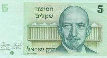 Israël 5 Sheqalim Chaim Weizmann - Porte Sichem - 1978