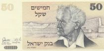 Israel 50 Sheqalim David Ben-Gurion - Golden Gate - 1978