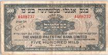 Israël 500 Mils ND1948-51 Anglo-Palestine Bank Ltd