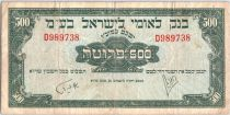 Israël 500 Prutah ND1952 Bank Leumi Le-Israel