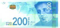 Israël P.2015 200 New Shekels, Nathan Alterman - Prix Nobel de Littérature 1968 - 2015