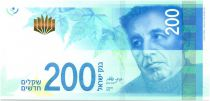 Israël P.2015 200 New Shekels, Nathan Alterman - Prix Nobel de Littérature 1968 - 2015