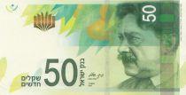 Israël P.66 50 New Sheqalim, Shaul Tchernichovsky - 2014