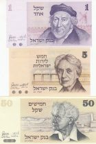 Israel Set of 3 banknotes 1 to 50 Lirot - 1973-1978