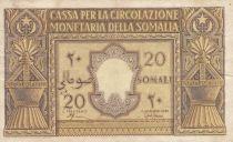 Italian Somaliland 20 Somali - 1950 Serial A 001 - P.14 - F+ to VF