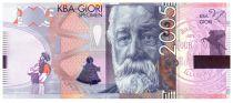 Italy 2005, Test Note - KBA-Giori - Jules Verne - 2005