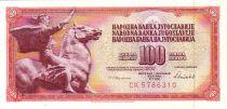Iugoslavia 100 Dinara Equestrian statue Peace of Augustincic