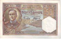 Iugoslavia 50 Dinara 50 Dinara