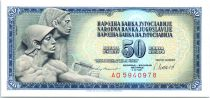 Iugoslavia 50 Dinara Relief of  Mestrovic - 1981