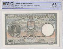 Iugoslavia 500 Dinara Peter II, double headed eagle - 1935 - PCGS 66 OPQ
