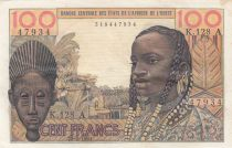 Ivory Coast 100 Francs mask 1961 - Ivory Coast - Serial K.128