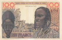 Ivory Coast 100 Francs mask 1965 - Ivory Coast - Serial R.235