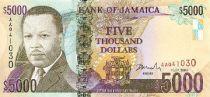 Jamaika 5000 Dollars Hugh Hearer - Highway 2000