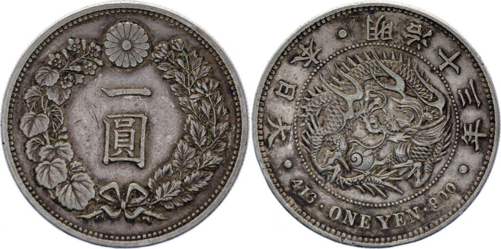 Japan 1 Yen Dragon  - 1895 M13