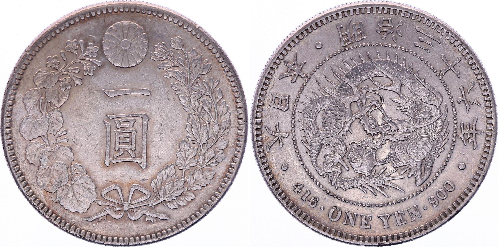Japan 1 Yen Dragon  - 1905 Mutsuhito Year 38 - XF