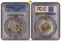 Japan 1 Yen Dragon  - 1912 M45- PCGS MS 62