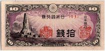 Japan 10 Sen Temple 1944