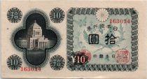 Japan 10 Yen Monument - 1946