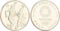 Japan 100 Yen, Athletics - Olympics Games TOKYO 2020 - AU