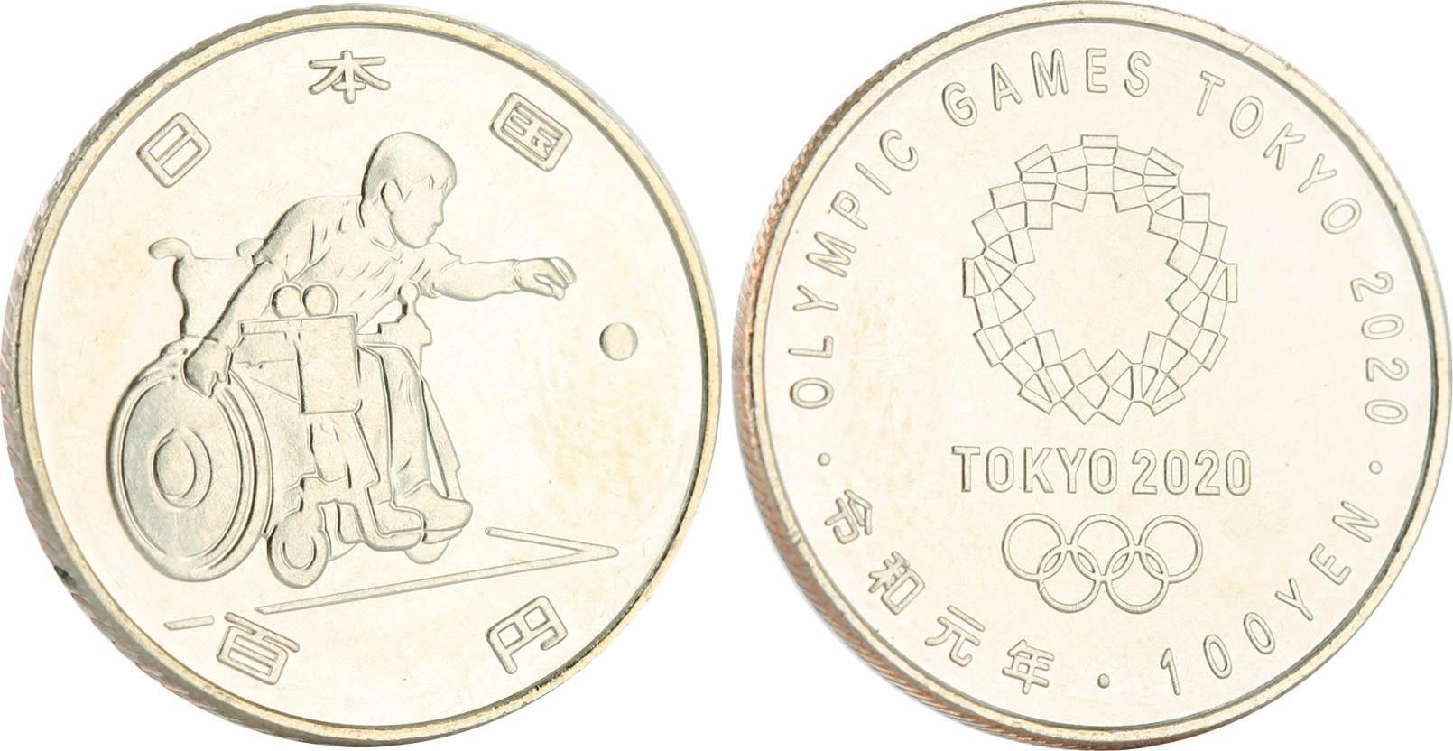 Japan 100 Yen, Bocce - Olympics Games TOKYO 2020 - AU