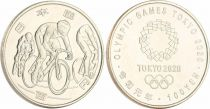 Japan 100 Yen, Cycling - Olympics Games TOKYO 2020 - AU