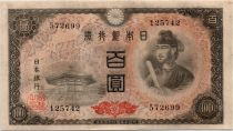 Japan 100 Yen Shotoku - taishi - Yumedono Pavillion - 1946