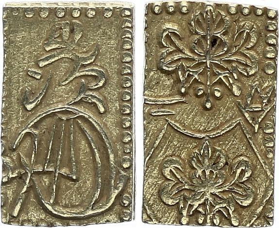 Japan 2 Bu Mutsuhito - 1868 - Gold and Silver