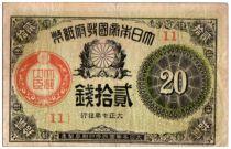 Japan 20 Sen Red seal