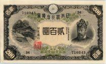 Japan 200 Yen Fujiwara Kamatari - 1944