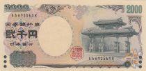 Japan 2000 Yen, Shureimon Gate in Naha - 2000