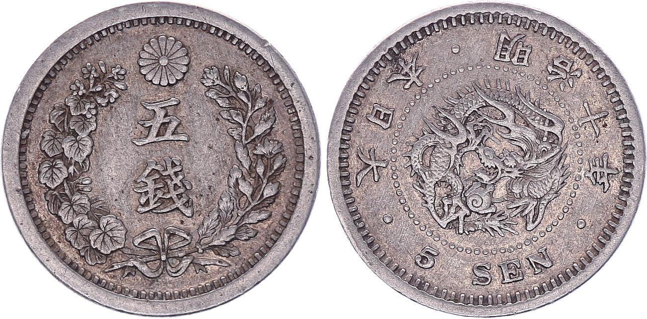 Japan 5 Sen Dragon - 1877 Mutsuhito Year 10