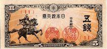 Japan 5 Sen Equestrian statue 1944