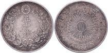 Japan 50 Sen - 1913 Yoshihito Year 2