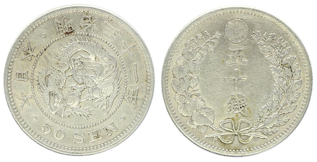 Japan 50 Sen, Flower- Dragon - 1898 YR. 31 - Tenth ex.