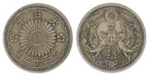 Japan 50 Sen, Flower- Phoenix - Varied Years from 1922 to 1933