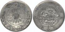 Japan 50 Sen Dragon - 1870 Meiji 3 - 1 er ex