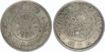 Japan 50 Sen Dragon (Small) - 1871 Meiji 4 - 3 er ex