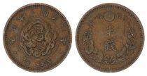 Japon 1/2 Sen, Fleur - Dragon - Années Variées 1873 à 1892