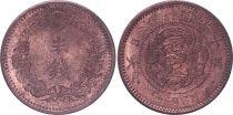 Japon 1/2 Sen Dragon  - 1877 Meiji An 10