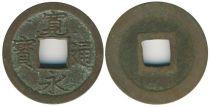 Japon 1 Mon, JPN.002