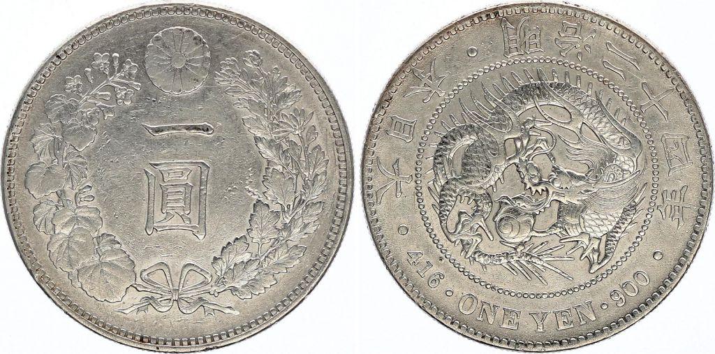 Japon 1 Yen Dragon  - 1891 Meiji 24 1er ex