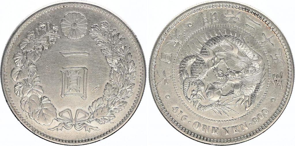 Japon 1 Yen Dragon  - 1892 Meiji 25