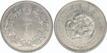 Japon 1 Yen Dragon  - 1892 Meiji 25