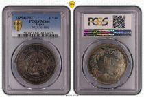 Japón 1 Yen Dragon  - 1894 M27- PCGS MS 64