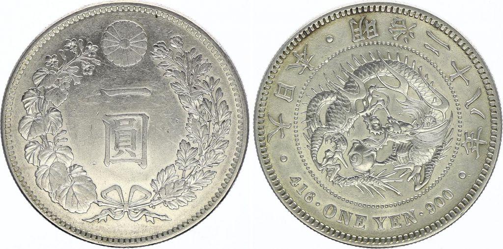 Japon 1 Yen Dragon  - 1894 Meiji 27 2 em ex